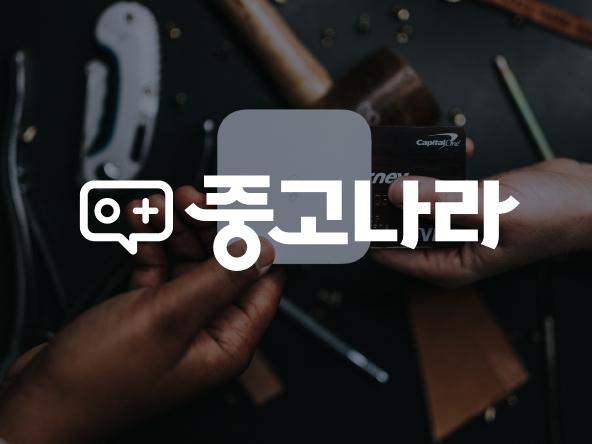 중고나라_banner_0407.jpg