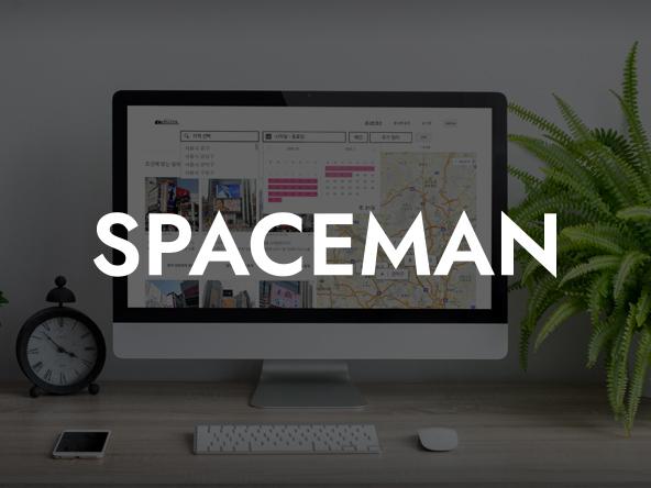 spacemanbanner.jpg