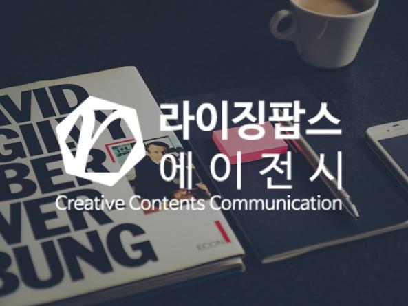 라이징팝스B.png