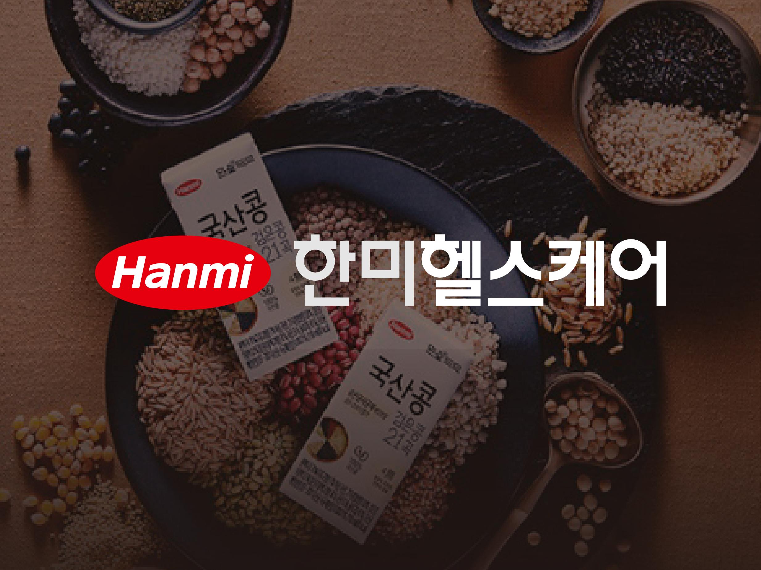 한미헬스케어미니인턴-배너-01.png