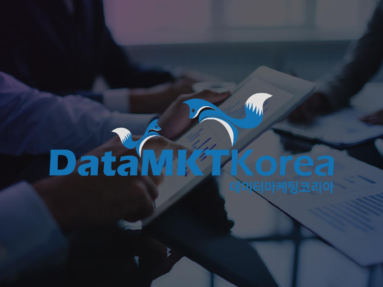 mn-cover-datamarketing_datamarketing_01.jpg