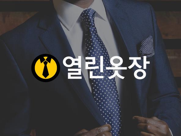 열린옷장_COVER_2.png