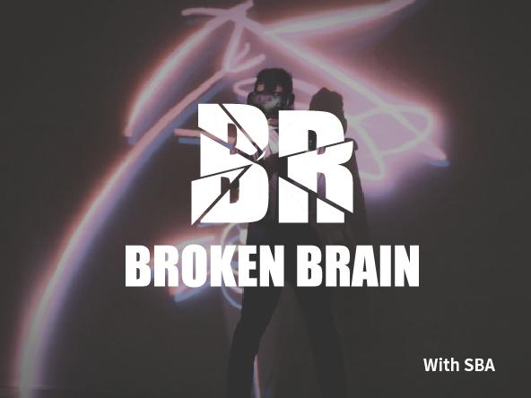 브로큰브레인_cover.png