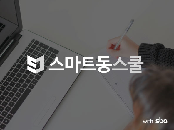 smartdong_banner.jpg